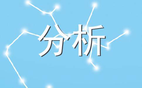 静电鱼2013年射手座运势大解析